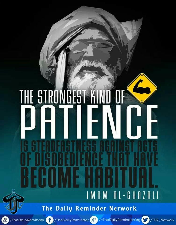 """The strongest kind of patience is steadfastness against acts of disobedience that have become habitual."" -- Imam Al-Ghazali"