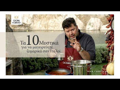 Τα 9 μυστικά για την τέλεια μοσχαρίσια μπριζόλα (ψητή στο τηγάνι) - YouTube