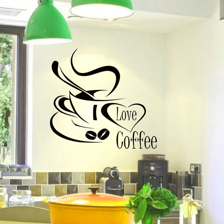 Wall Decals Vinyl Sticker Quote I Love Coffee Cup Kitchen Bar Cafe  Restaurant Decal Home Decor Part 55
