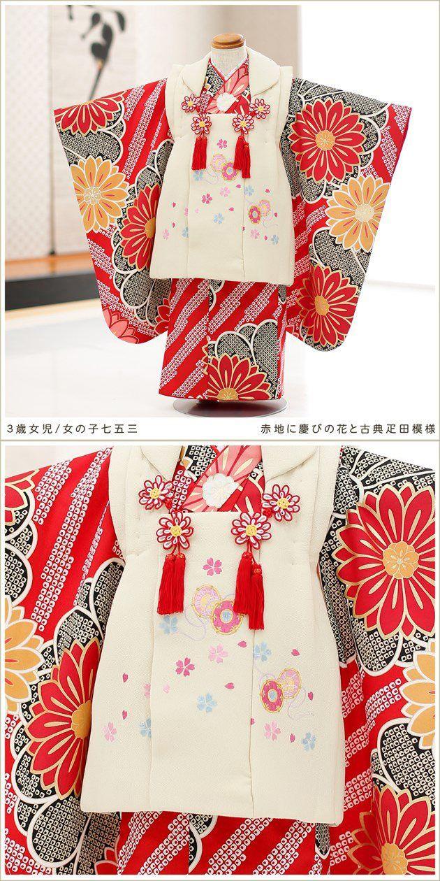 kimono for a little girl