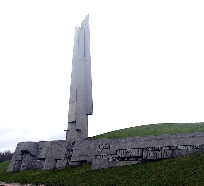 The Shtyki Memorial at Zelenograd, is a memorial complex in honour of those who defended Russia in the Battle of Moscow.