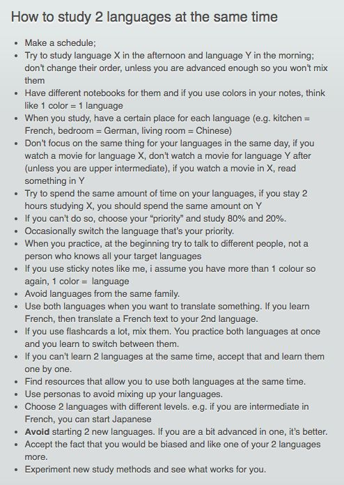 how to study 2 languages at the same time