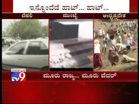 TV9 News: Delhi-Cold, Mumbai-Floods, Andhra-Telangana Hot