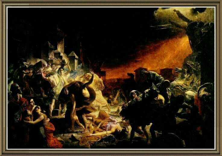 Последний день Помпеи - Карл Брюллов. 1831 год.