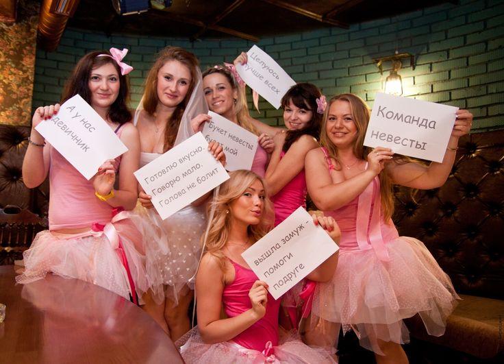выкуп невесты оформление идеи: 21 тыс изображений найдено в Яндекс.Картинках
