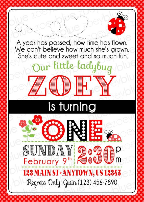 Ladybug Birthday Invitation 1st Birthday by ZoeyBlueDesigns