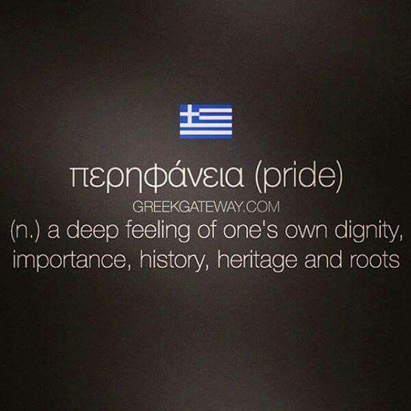 Perifania-Pride