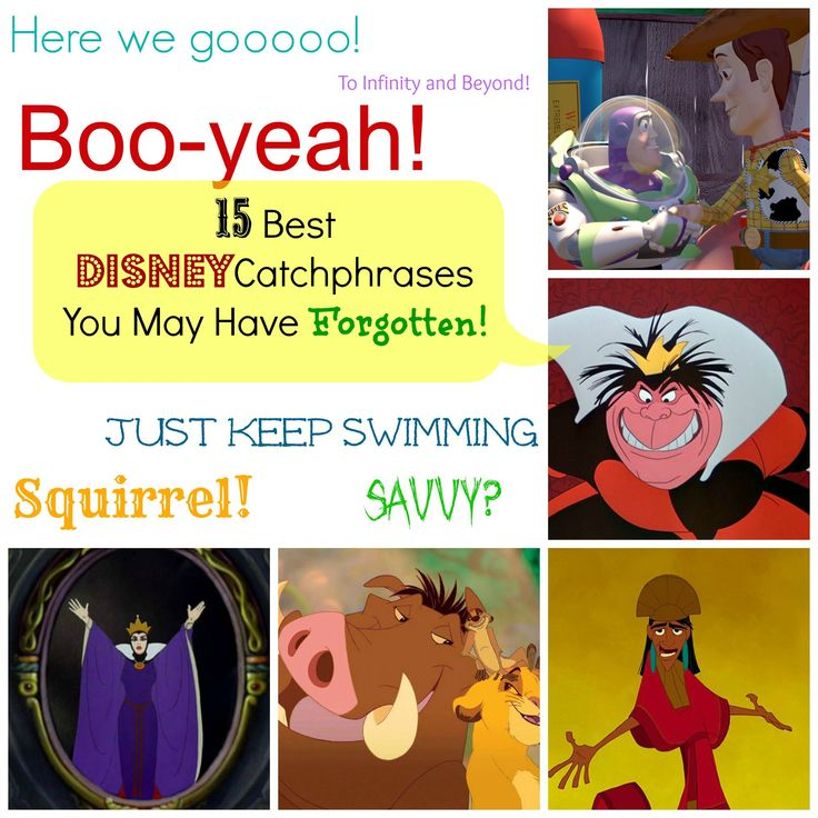 17 Best Famous Disney Quotes On Pinterest