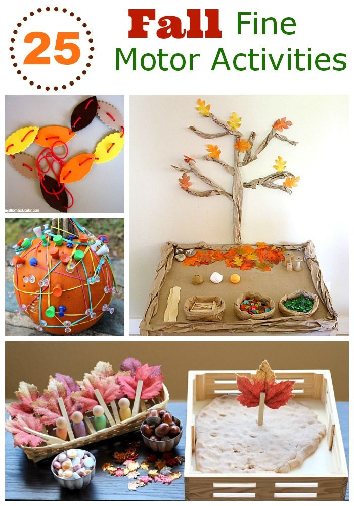 25 Fall Fine Motor Activities - Mess for Less