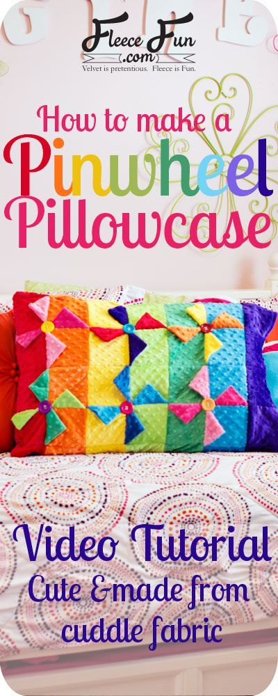 Pinwheel Quilt Block Pillowcase tutorial