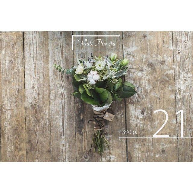 Напоминалка от whiteflowers_bar: не забудьте поздравить своих знакомых и любимых....а вообще девушки любят, когда им дарят цветы без повода!!!