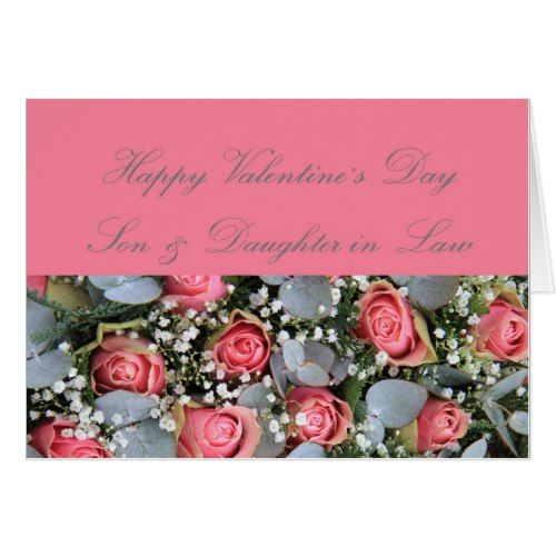 Happy Valentines Day Wife. kiss day greetings in english ...