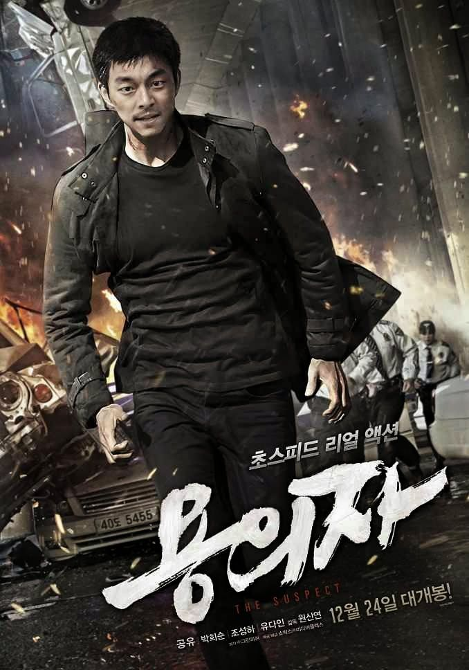 Sinopsis Film Korea A Hard Day : sinopsis, korea, SUSPECT, *****, Korean, Drama, Movies,