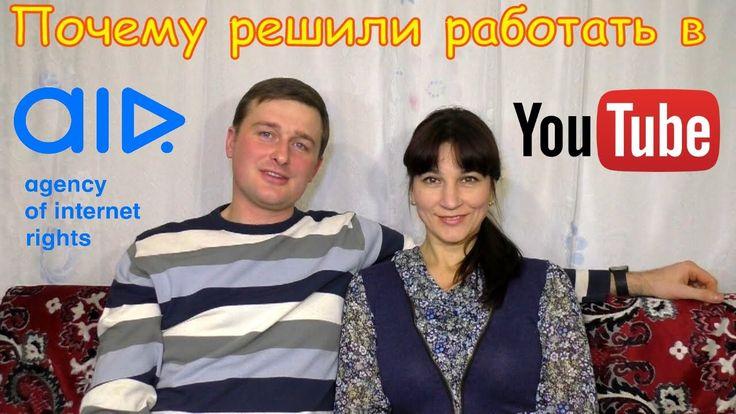 Почему Решили Работать в YouTube. Отвечаем На ВСЕ Ваши Вопросы