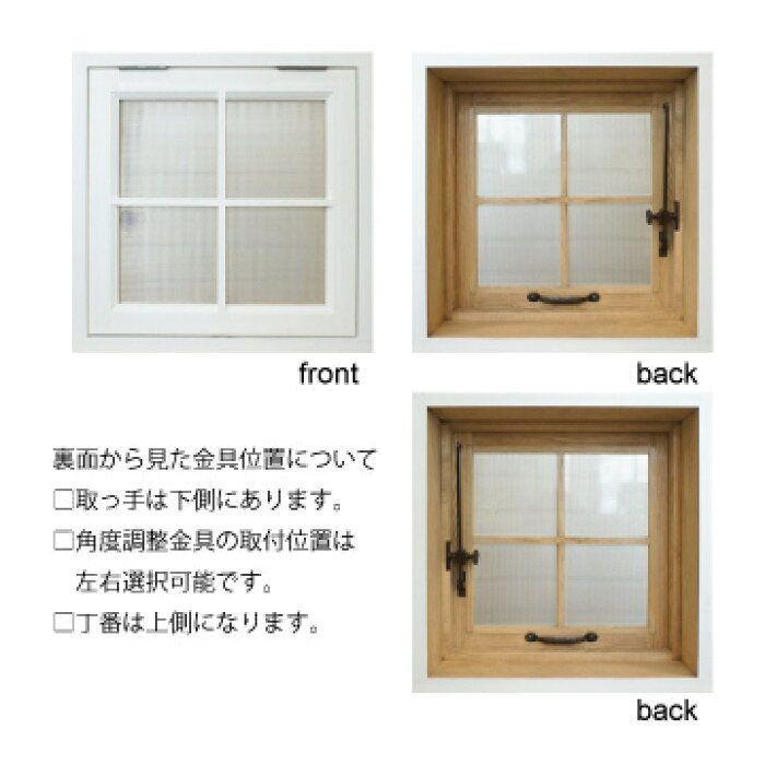 木製窓屋内用400x400x厚み130mm 各カラー ガラス選べますオリジナル