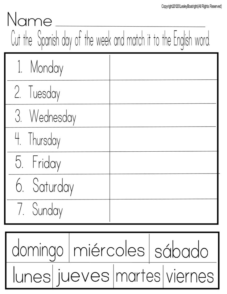 spanish days of week matching sheet