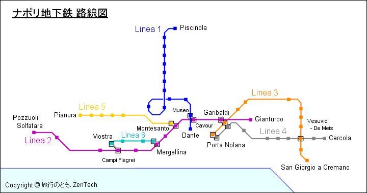 79 best napoli images on pinterest naples italy viajes and bella piantina metropolitana di napoli cerca con google ccuart Choice Image