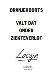 Posters Loesje workshop 3