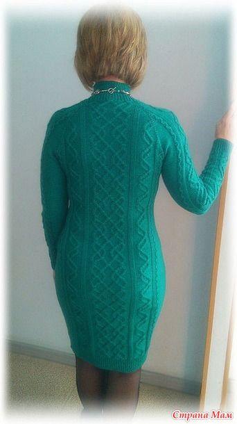 Теплое платье с аранами (спицы)
