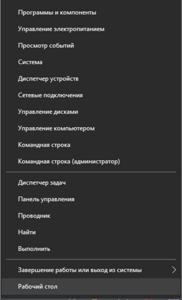 Планировщик Заданий Windows 10: Как настроить, Что ...
