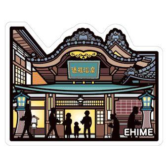 ご当地フォルムカード「愛媛」|POSTA COLLECT|郵便局のポスタルグッズ