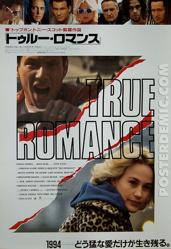 Japanese film poster for True Romance image via Erich Linder Flickr site
