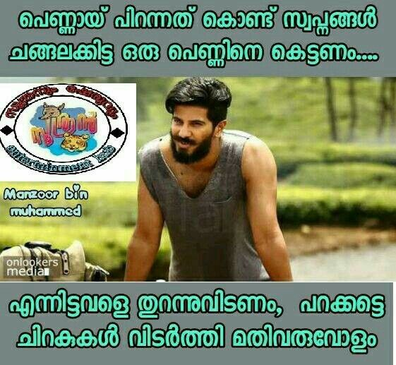 Aarelum vanna madhiyaairunnu😁 malayalam quotes Pinterest Cool Love Motivational Quotes Malayalam