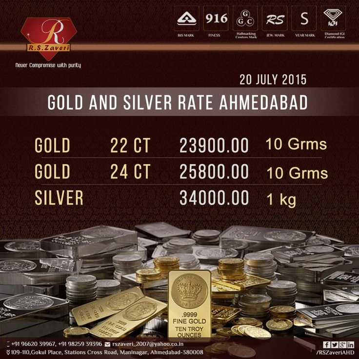 20 July 2015, Monday Today's ‪#‎Gold‬ and ‪#‎Silver‬ ‪#‎Rate‬ ‪#‎Ahmedabad‬........ ‪#‎GoldRate‬ ‪#‎SilverRate‬ ‪#‎RSZAVERI‬ ‪#‎Maninagar‬ ‪#‎Daimond‬ ‪#‎GoldBangles‬ ‪#‎goldnecklace‬ ‪#‎JewelleryShowroom‬ ‪#‎JewelleryShop‬