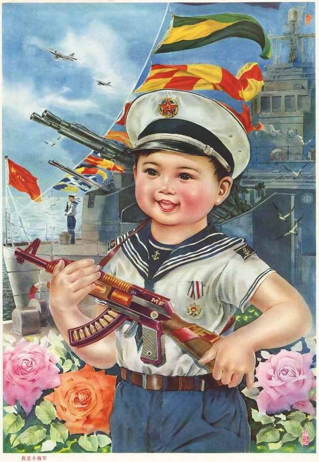 Открытка на военную тематику для детей, февраля начальной