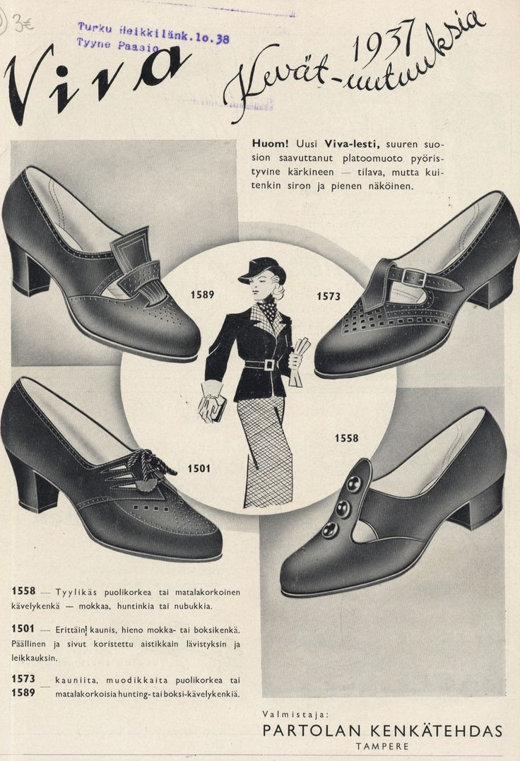 Advertisement of a Finnish shoe manufacturer, spring 1937.