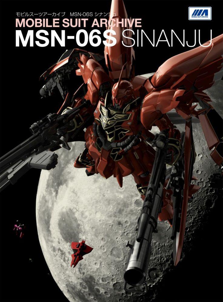 モビルスーツアーカイブ MSN-06Sシナンジュ (モビルスーツアーカイブシリーズ) | GA Graphic, サンライズ | 本 | Amazon.co.jp