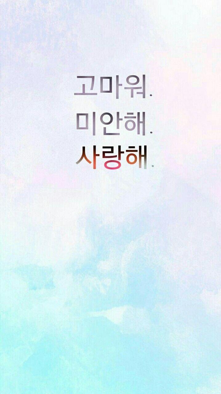 thank you i am sorry i love you exo promise lagu lirik