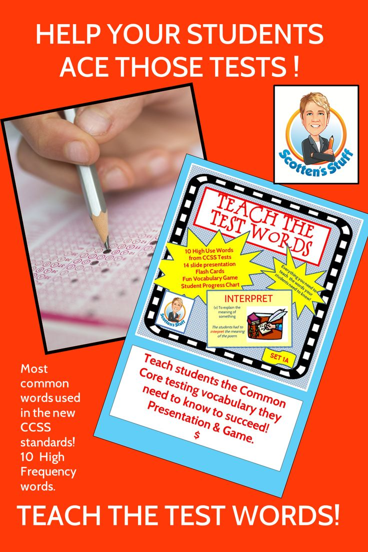 Take the fear out of testing with this FREE resource!  Help students learn the language of Common Core Testing.  Presentation and game included. Ten high-frequency words. The first set is free.  See the other two sets for all 40 testing words.