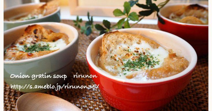 レンジで時短!本格オニオングラタンスープ by rirunon