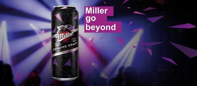 Miller http://zg-brand.ru/portfolio/miller/ Разработка упаковки http://zg-brand.ru/services/packing/