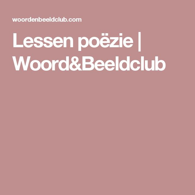 Lessen poëzie  | Woord&Beeldclub