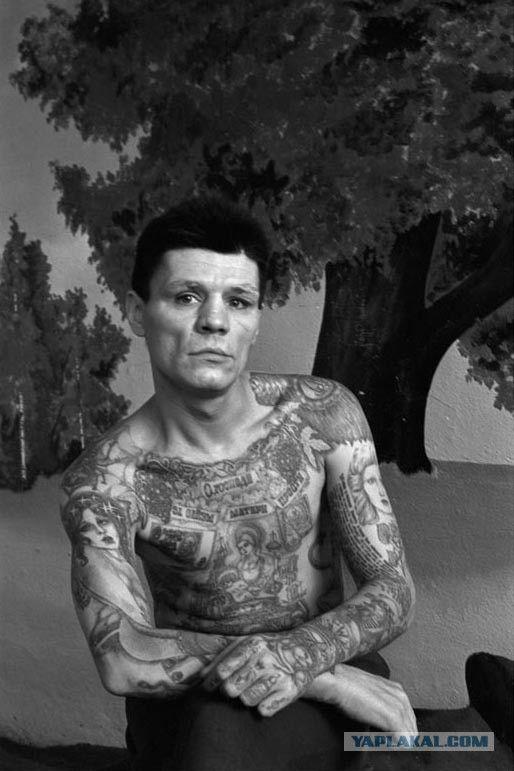 фото уголовных татуировок загрузки фото