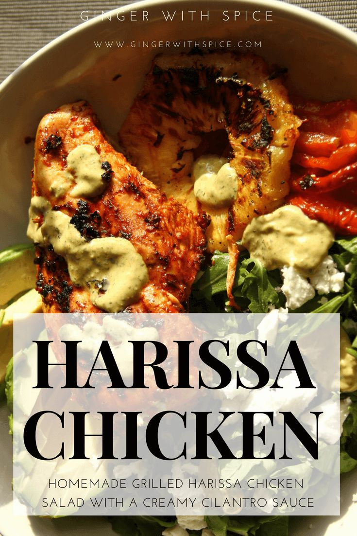 Homemade grilled harissa chicken salad with a creamy cilantro sauce. When you need a little bit of Summer in your life, this healthy dish will leave you happy and ready to conquer the world. A spicy North African harissa, mixed with creamy avocados, cilantro vinaigrette and juicy grilled chicken and pineapple. Can you beat that? Click to find recipe!