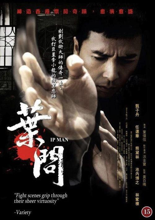 Watch->> Ip Man 2008 Full - Movie Online