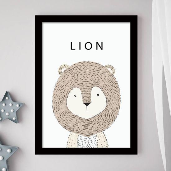 Αφίσα με όμορφο λιοντάρι με περιγραφή στα Αγγλικά. #paidikesafises #postersforkids #λιονταράκι #lion #cutelion