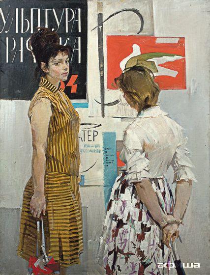 Эльбрус Саккаев, 1965 Двойная постановка