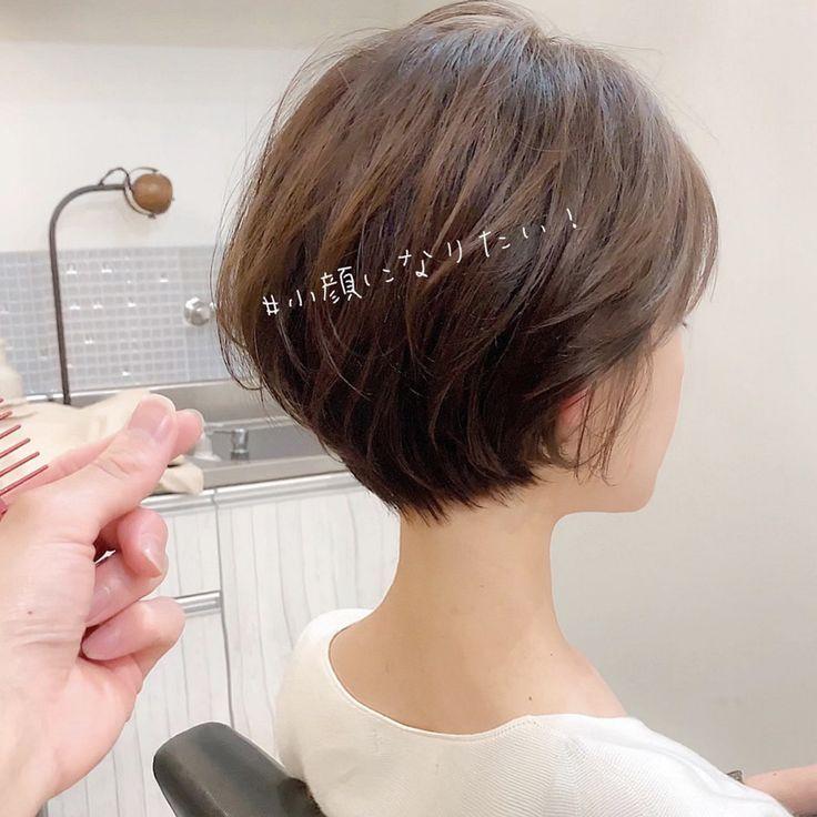 "Natural black hair dating hair arrangement | ""i."" ナチュラル 黒髪 デー…"
