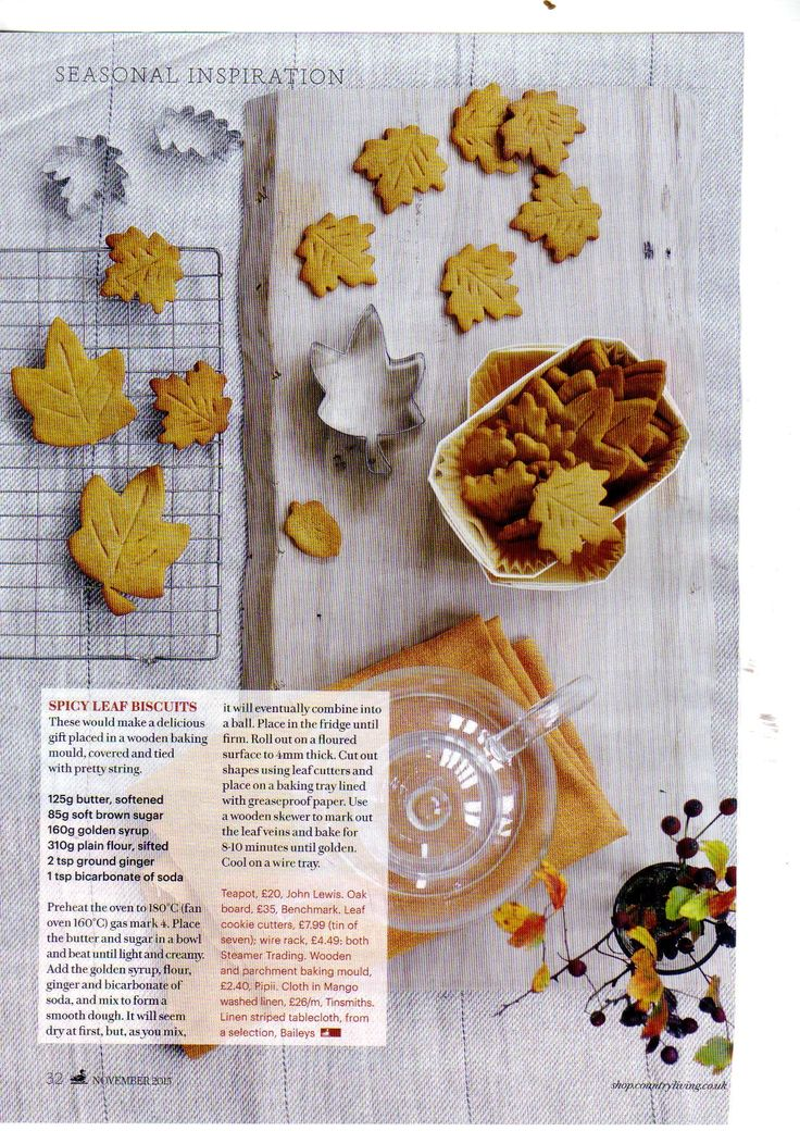 Spicy Leaf Biscuits, featuring Pipii's wooden baking moulds. Nov 2015 Issue Country Living Magazine UK