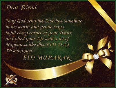 eid mubarak greeting to friends