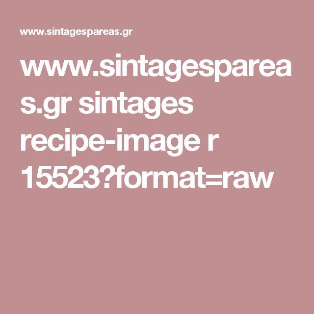 www.sintagespareas.gr sintages recipe-image r 15523?format=raw