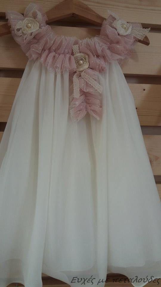 Βαπτιστικό φόρεμα 5021 www.grgamos.com