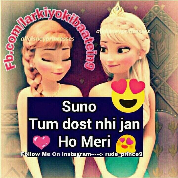 Jaan Ho Jaan A Bff Quote S