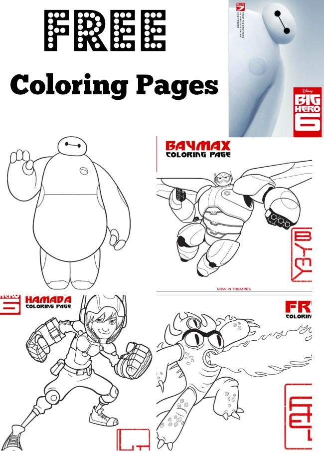 FREE BIG HERO 6 Coloring Pages Printable Party Invites MORE