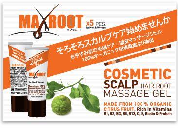 #forfora, #prurito, #caduta dei #capelli, #capelli #grigi, problemi da curare alla radice: http://maxroot.it/