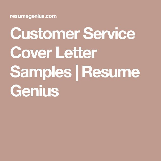 77 best Jobs images on Pinterest Business news, Connect and - customer service cover letter samples